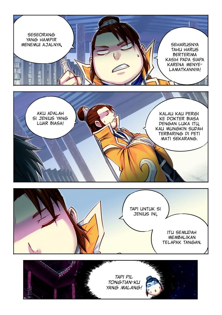 Jiang Ye Chapter 38