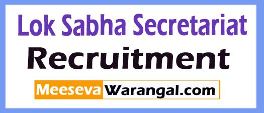 Lok Sabha Secretariat Recruitment