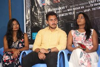 HBD Telugu Movie Teaser Launch  0022.jpg