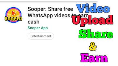 Sooper Application से पैसे कैसे कमाए हिंदी में पूरी जानकारी