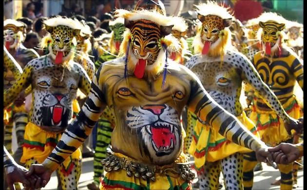 ओणम पुलिकिक्ली टाइगर खेल 28 अगस्त, 2018 केरल के त्रिशूर में स्वराज दौर