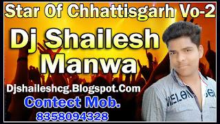 Dj Shailesh Cg