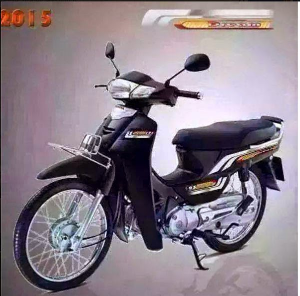 motor honda dream 2015 fans   cambodia honda dream 2015  125cc new model
