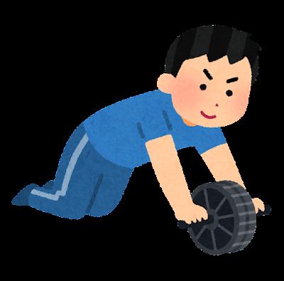 腹筋ローラーを使う人のイラスト(男性)