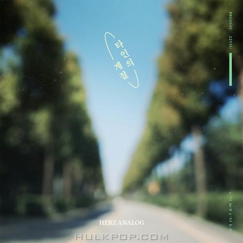 Herz Analog – 타인의 계절 – Single