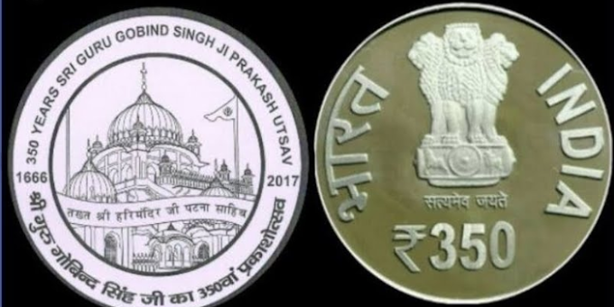 PM releases commemorative coin and stamp on Sikh Guru Gobind Singh