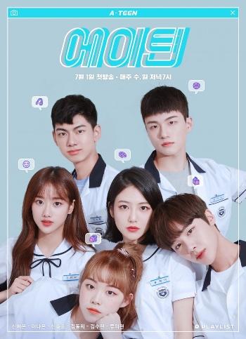 Another Miss Oh Sinopsis : another, sinopsis, SINOPSIS, A-Teen, Episode, Lengkap, TAMURA