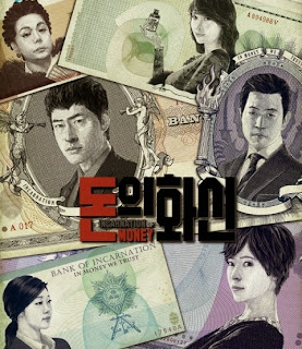 Korean Drama Series, Incarnation of Money, korean drama, korean entertainment, Kang Ji Hwan, Hwang Jung Eum, Oh Yoon Ah, Choi Yeo Jin, Park Sang Min