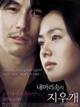 Một Thời Để Nhớ - A Moment To Remember (2004) | Bản đẹp + Thuyết Minh
