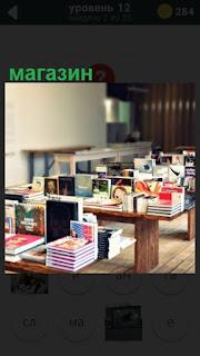 в книжном магазине на полках размещены разные книги
