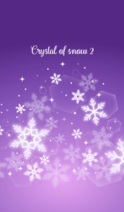 Crystal of snow2(purple)