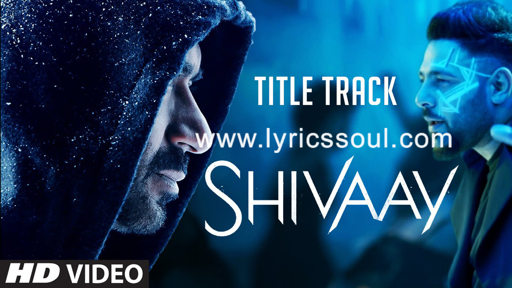 The Bolo Har Har Har lyrics from 'Shivaay', The song has been sung by Mohit Chuahan, Sukhwinder, Megha Dalton. featuring Ajay Devgn, , , . The music has been composed by Mithoon, , . The lyrics of Bolo Har Har Har has been penned by Sandeep Shrivastava