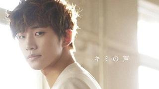 Junho - Profil Member 2PM dan Fakta Menariknya