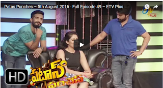 Patas Punches – 5th August  2016 - Episode