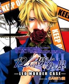 Leo Murder Case