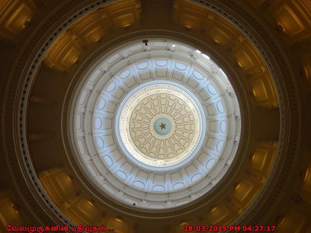 Austin - Capitol dome's interior