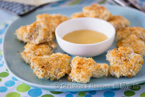 Baked Chicken Nuggets02