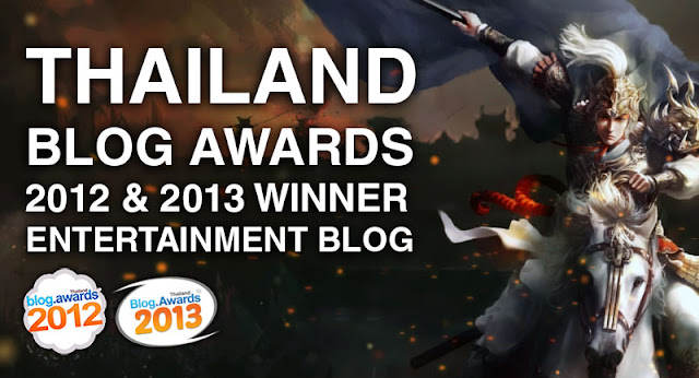 THAILAND BLOG AWARDS  2012 & 2013 WINNER ENTERTAINMENT BLOG