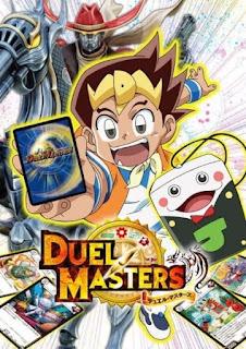 تقرير أنمي مبارزة الأسياد Duel Masters!!