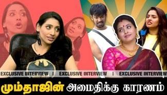 Bigg Boss Tamil Vaishnavi Interview