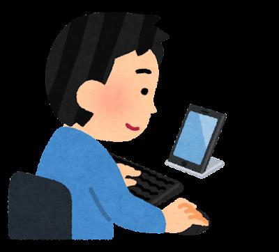 スマートフォンをキーボードで操作する人のイラスト(マウスとキーボード)