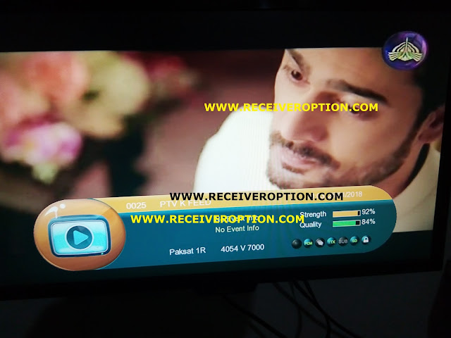 ECHILINK 1000+ HD RECEIVER BISS KEY OPTION