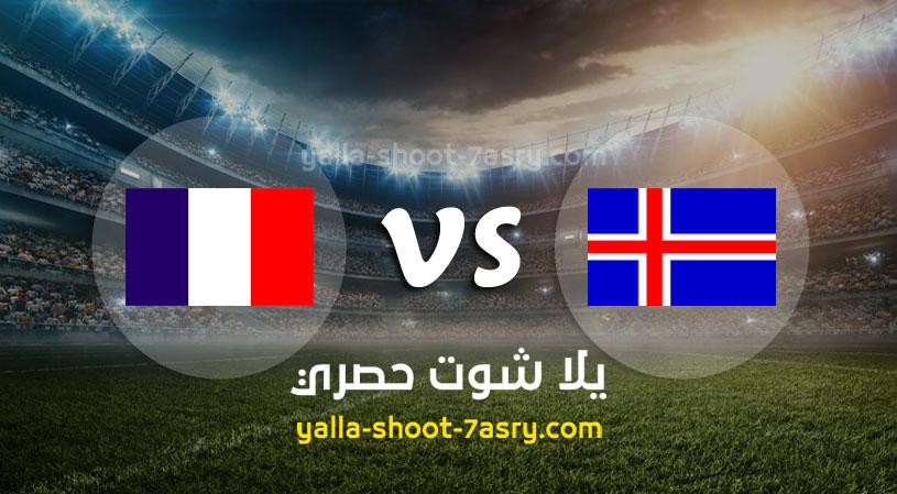 مباراة فرنسا وأيسلندا