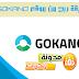 شرح موقع Gokano الرائع الدي يمكنك من ربح هدايا قيمة مجانا + اثبات