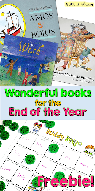 End the year with these wonderful read alouds.  With themes of friendships, memories and wishes they are the perfect way to wrap up your year.