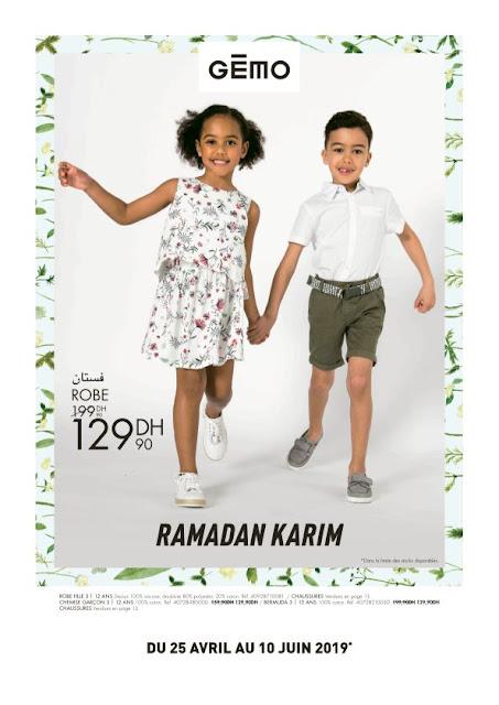 catalogue gemo maroc avril mai ramadan 2019