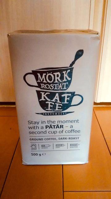 イケアのダークローストコーヒー