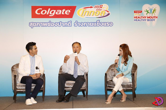 Colgate Total Health Mini Marathon ครั้งที่2