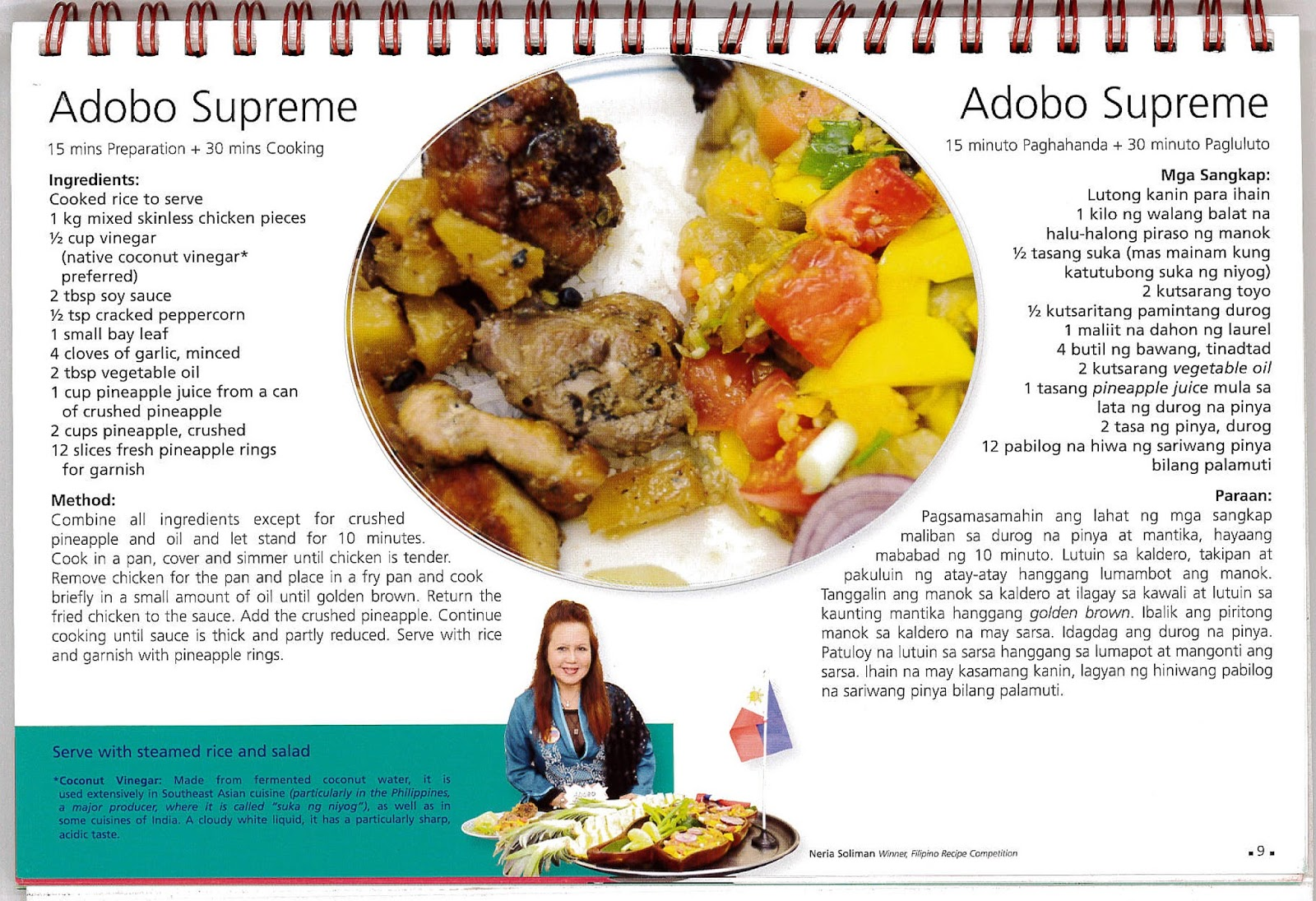 Pineapple princesses pineapple recipes from the philippines winner adobo supreme a filipino recipe contributed by neria soliman forumfinder Images