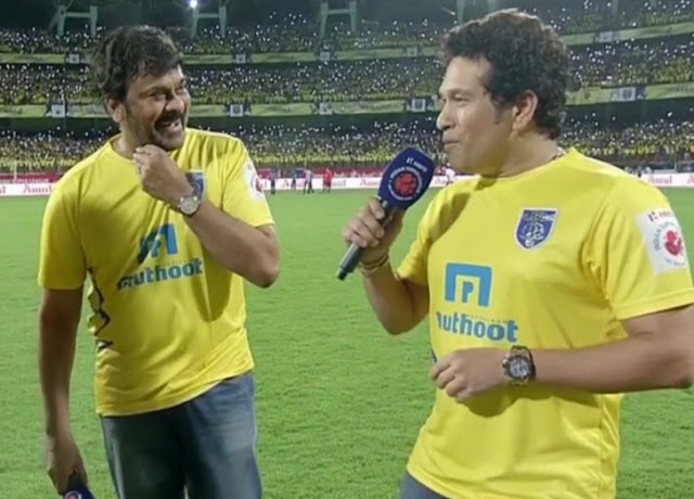 Chiranjeevi, Sachin in Kerala blasters tournment