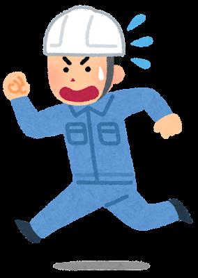 急いで走る作業員のイラスト(ヘルメットの男性)