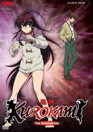 Kurokami The Animation [BATCH]