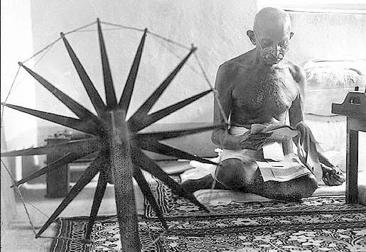 The Question Concerning Technology: On Gandhi's Spinning Wheel and the  Digital Millennium: An Open Letter to Vishal Sikka
