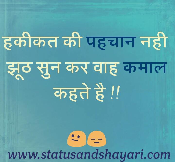 Sad, Dard Hindi Status And Shayari Images