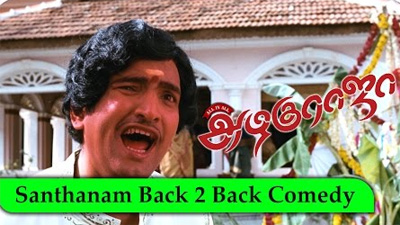 All In All Azhaguraja Comedy | Santhanam Back 2 Back Latest Comedy Scenes Vol.4 | Santhanam, Karthi