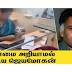 Jeyamohan lashes Out on operating Sloth Like pace  contemporary Tamil information.