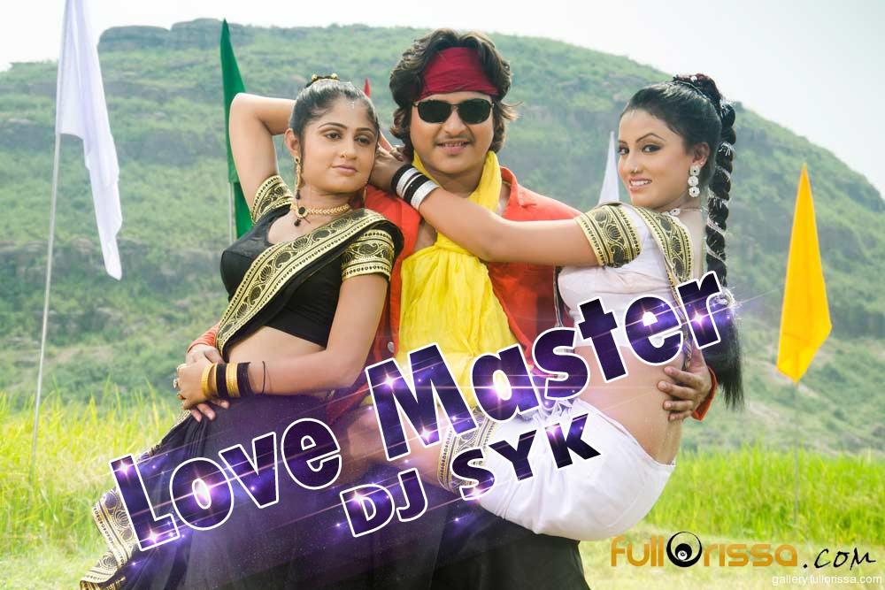 Dance free songs dj download oriya - gilkist tk