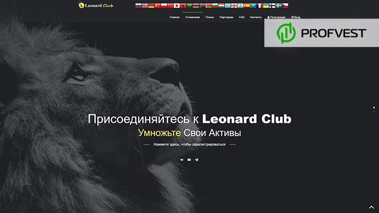 Новый хостинг в Leonard Club