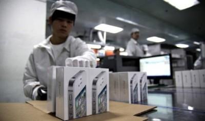 iPhone 6 Siap Diproduksi secara Masal