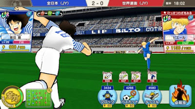 Download Captain Tsubasa: Dream Team v1.5.3 Apk Mod New Version