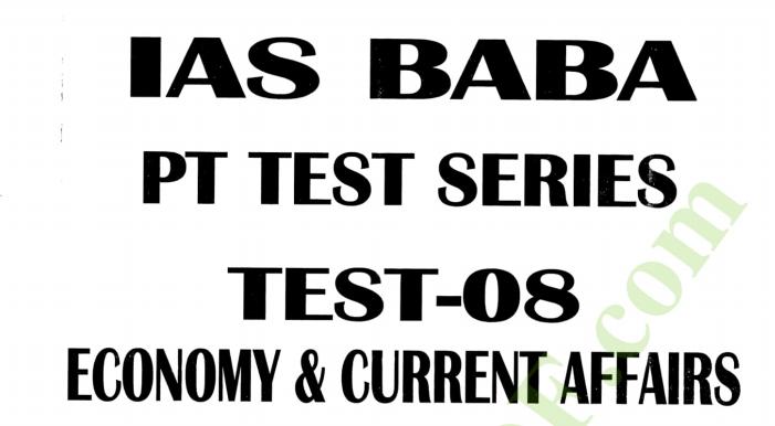 Iasbaba Test Series Pdf