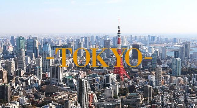 Tokyo Destinasi ku