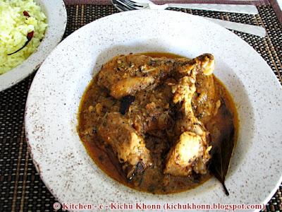 yoghurt chicken curry