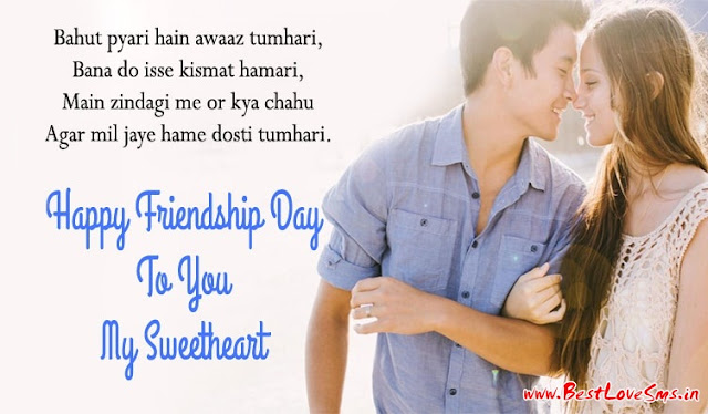 Friendship Day saying for my boyfriend 2018