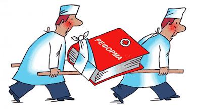 Парламент вніс до порядку денного законопроекти про медичну реформу
