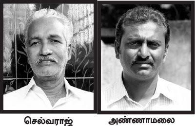 எழுந்து வெளியே போங்கடா! - RTI ஆர்வலர்களுக்கு நேர்ந்த கொடுமை!